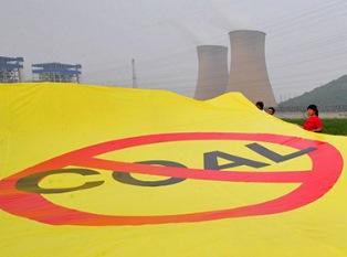 Пекин убирает угольные ТЭС