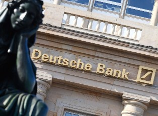 Deutsche Bank: убыток за 2015 год