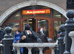 «Макдоналдс» упал на 21 процент