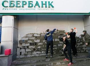 Сбербанк в Киеве замуровали
