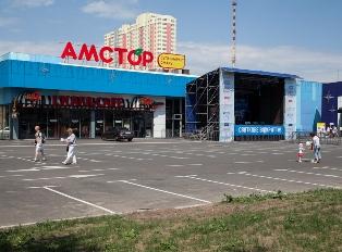 Первый магазин «Амстор» в Киеве