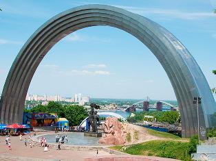 Судьба арки Дружбы народов
