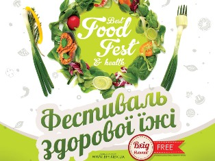 Фестиваль Здоровой Еды «Best Food Fest & Health»