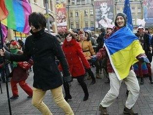 «Марш равенства» в Киеве будет?