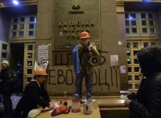 Оппозиция сдала здание КГГА