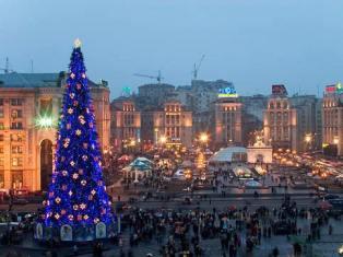 Как Киев встретит Новый год