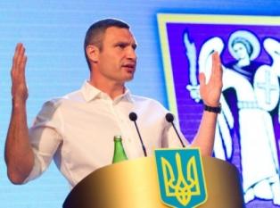 Первые 100 дней мэра Кличко