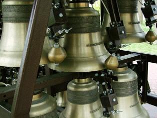 Вечера колоколов на Певчем поле