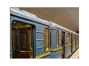 Приватизация столичного метрополитена