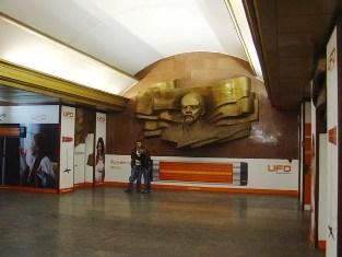 Киевское метро в опасности