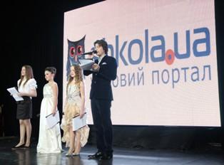 Фестиваль «Світ талантів 2013»