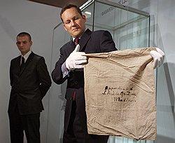 Sotheby`s продает наволочки дома Романовых