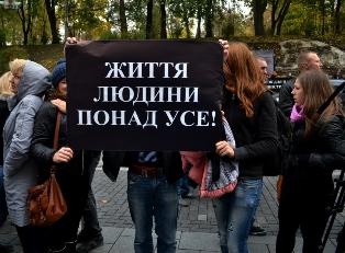 Украиной прошел «Черный вторник»