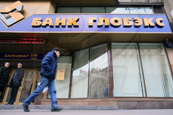 Банк «Глобэкс» приобрел долю в «Эксперте»