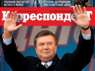 Главред украинского «Корреспондента» уволился