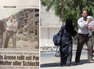 Газету обвинили в использовании фотошопа
