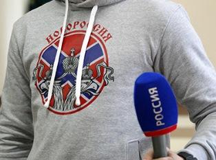 Сотрудничество с российскими СМИ под запретом