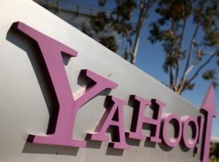 Yahoo! продаст сотни супер-доменов