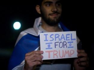 Настоящий друг для Израиля