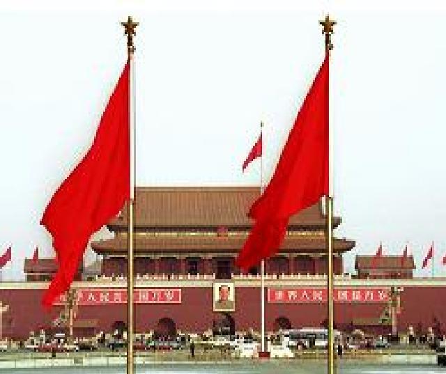В Китае шестой месяц