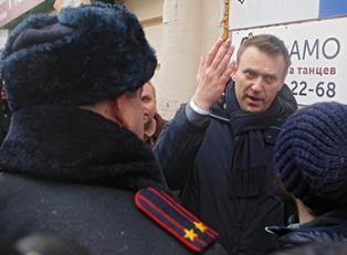 Евросоюз осудил задержания в РФ