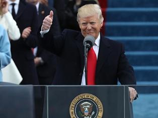 45-й президент США дал присягу