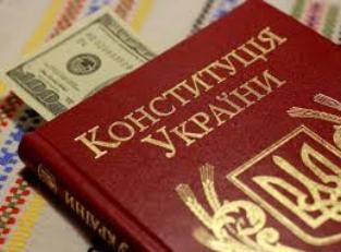 Коррупция в мире: рейтинг стран