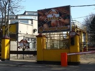Спасти «Одесский каравай» надо!