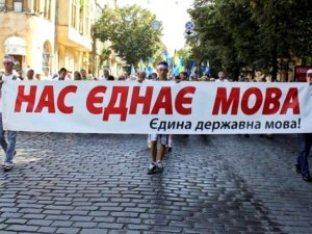 В Раде ругаются из-за русского
