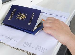 Украинский паспорт в цене