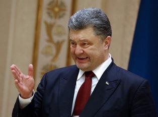 Декларация Порошенко за 2016