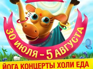 VEDALFE-2014 в Киеве!