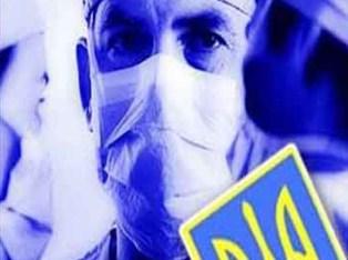 Декоммунизация медицины
