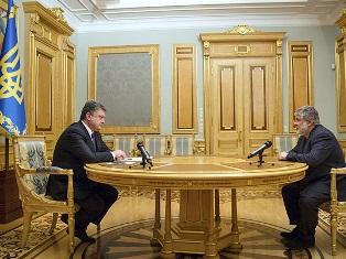 Указ об отставке Коломойского