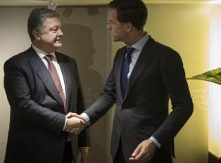 Нидерланды, ЕС и желание Украины