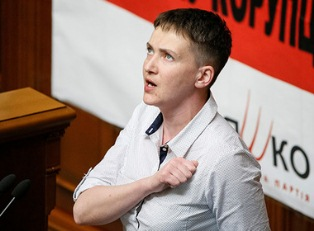 Савченко создала партию под себя