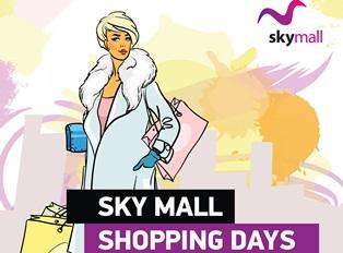 Шоппинг в рамках ТРЦ Sky Mall