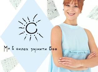 Тарабарова стала дизайнером