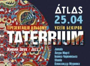 Альбом Taterrium Усеина Бекирова