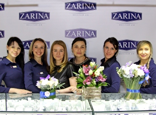 ZARINA открыла новые секреты