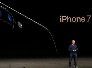 Apple представила новый флагман – iPhone 7