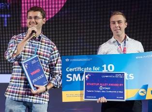 Победители на IDCEE 2014 года
