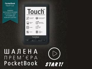 Новое Facebook-приложение от PocketBook