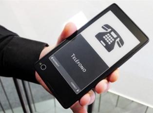 Выход российского телефона с двумя экранами