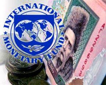 Долг Украины перед МВФ