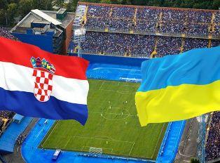 Хорватия все же обыграла Украину