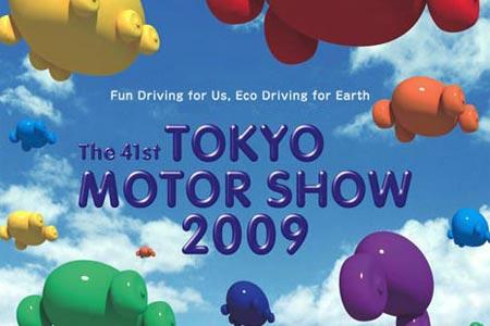 Tokyo Motor Show: уж лучше в Шанхай!